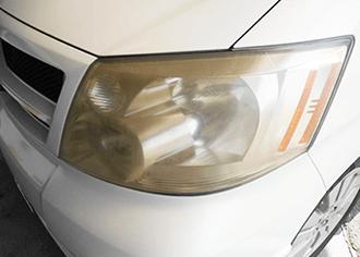 ヘッドライト黄ばみ・曇りイメージ
